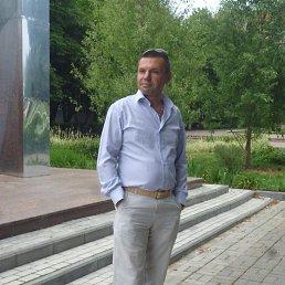 Вадим, , Белоозерский