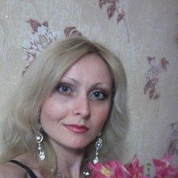 Алена, 30 лет, Свердловск
