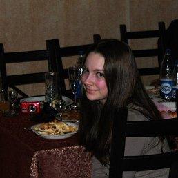 Лена, 20 лет, Можайск