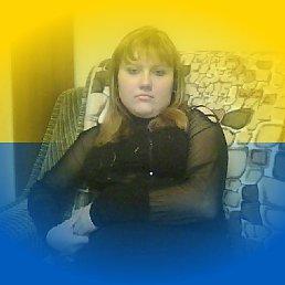 Наталя, 29 лет, Борислав