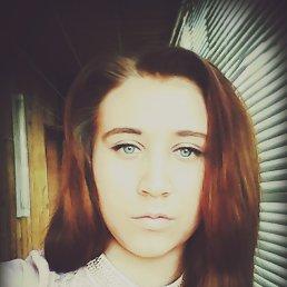 Anastasia, 24 года, Стаханов
