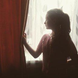 Рита, 19 лет, Узловая
