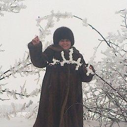 Валентина, 59 лет, Рубежное