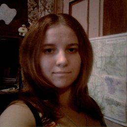 Мария, 28 лет, Павловск