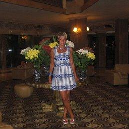 Анастасия, 36 лет, Черноголовка