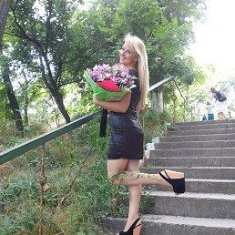 Анастасия, 26 лет, Болград