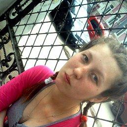 Анастасия, 24 года, Вольск