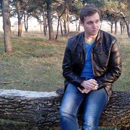 Богдан, 25 лет, Новый Оскол