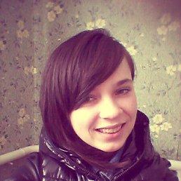 Лера, 20 лет, Нежин