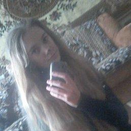 надя, 19 лет, Курчатов