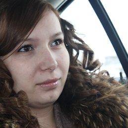 Ксения, 27 лет, Вичуга