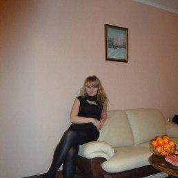 Нина, 30 лет, Томск