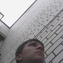 Алексей, 26 лет, Хвалынск