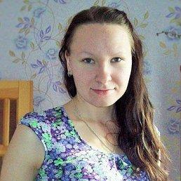Ирина, , Бирск