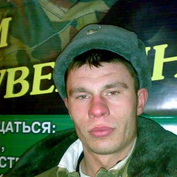Евгений, 29 лет, Ключи