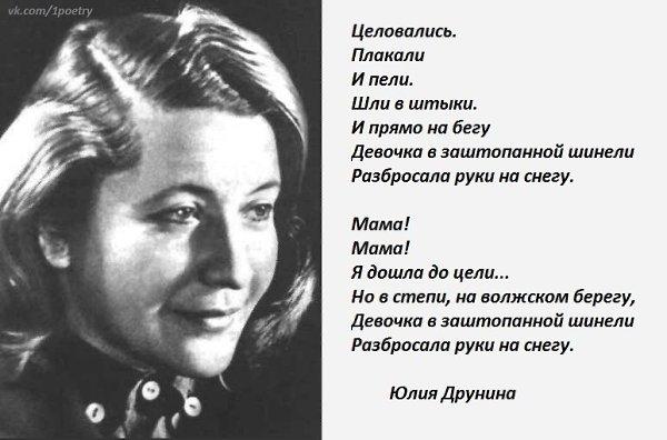 великие поэты стихи о матери основных клинических