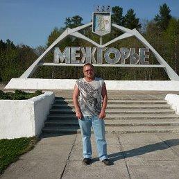 Владимир, 53 года, Учалы