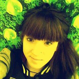 Анастасия, 21 год, Горные Ключи