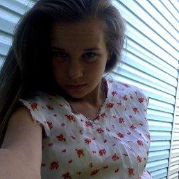 Эля, 19 лет, Шахтерск