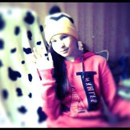 Наташа, 19 лет, Купянск