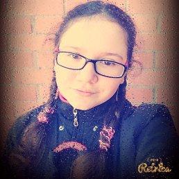 Ева, 20 лет, Сергиев Посад