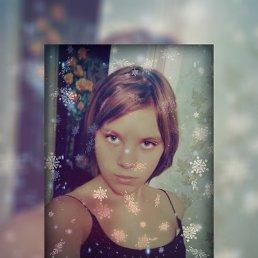 Екатерина, 21 год, Канеловская