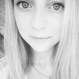 Кристина, 22 года, Динская