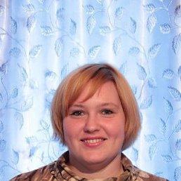 ольга, 30 лет, Хлевное