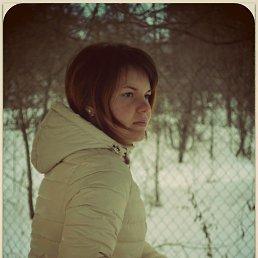 Ольга, 24 года, Смела
