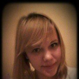 Надя, 25 лет, Селенгинск