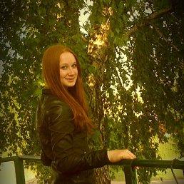 Маргарита, 26 лет, Яготин