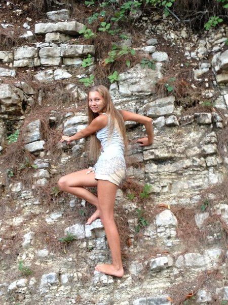 Фото: Стефания, Уфа в конкурсе «Среди гор »