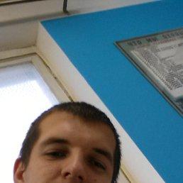 Сергей, 28 лет, Можайск