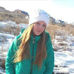 Мария, 17 лет, Еманжелинск