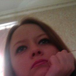 Ксюша, 28 лет, Красноармейск