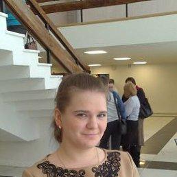 Настя, 28 лет, Советск