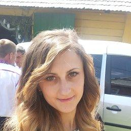 Мар'яна , 30 лет, Ивано-Франковск