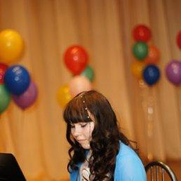 Валерия, 22 года, Иркутск-45