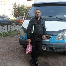 Сергей, 60 лет, Цивильск