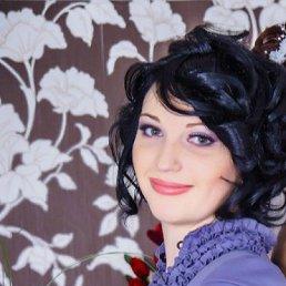 Екатерина, 28 лет, Харцызск
