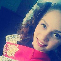 Екатерина, , Серов