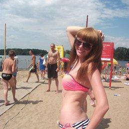 Людмила, 29 лет, Маркс