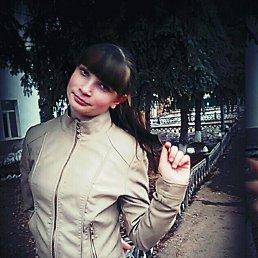 лида, 19 лет, Давлеканово