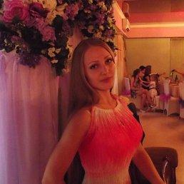 Ирина, 29 лет, Дзержинский