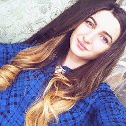 Саида, 24 года, Избербаш