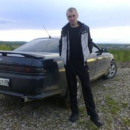 алексей, 28 лет, Сковородино
