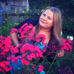 Наталия, 32 года, Бабаево