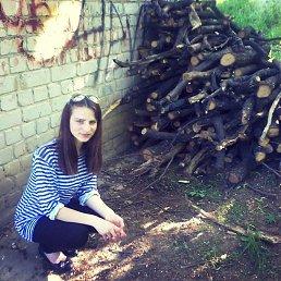 Карина, 18 лет, Чугуев