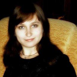Ирина, 36 лет, Волноваха