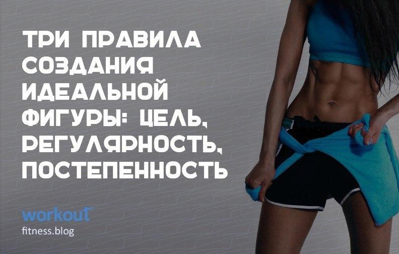 Лучший мотиватор похудеть